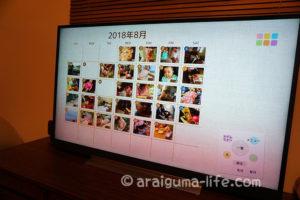 tv-photo