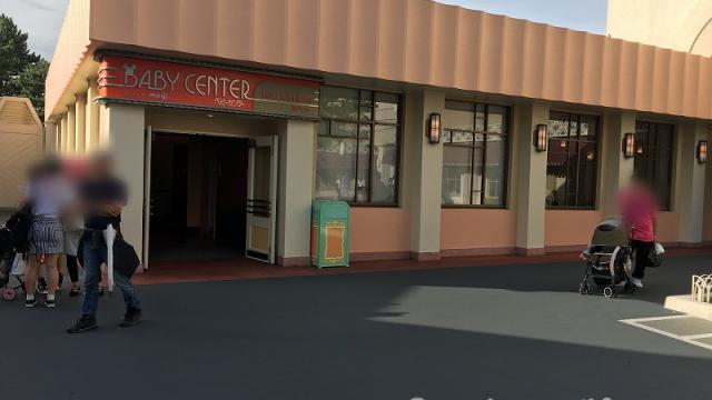 インフォメーションセンター近くのベビーセンター