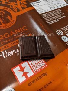 Equal Exchange社のオーガニックチョコレート