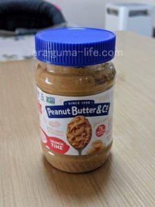Peanut Butter & Co」ピーナッツバター