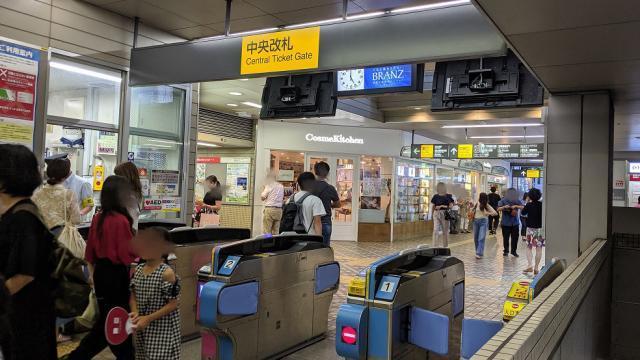 東急東横線の代官山駅中央改札
