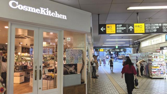 代官山駅のコスメキッチン