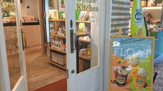 コスメキッチンに併設されているアイスクリーム屋
