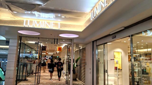 LUMINE新宿1 入口
