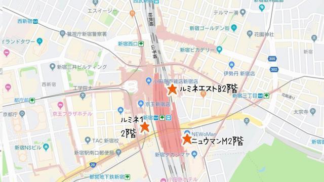 新宿コスメキッチンの店舗マップ