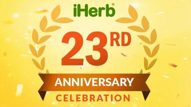 iHerbプロモコードのイメージ画像