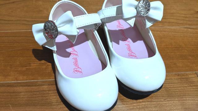 ビビディバビディブティックの靴(白)