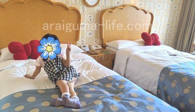 ミニーマウスルームのベッド