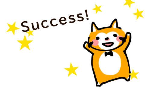 熊倉マリの成功